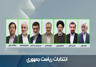 برنامههای تبلیغاتی نامزدها،سهشنبه ۱۱ خرداد