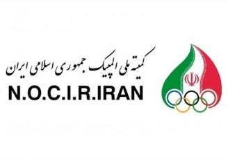 واریز 50 درصد بودجه فدراسیونها توسط کمیته ملی المپیک